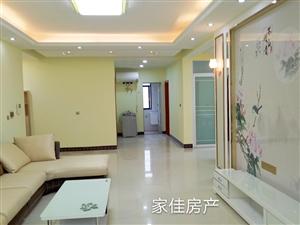 步步高小区3室2厅1卫52.8万元