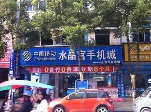 捷信公司推出惊喜了??????捷信携手水...