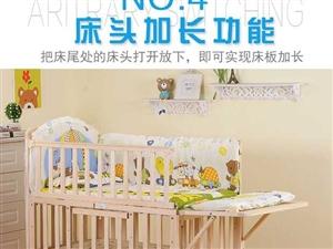 婴儿床,买返来一次没用,实木床,无异闻,...
