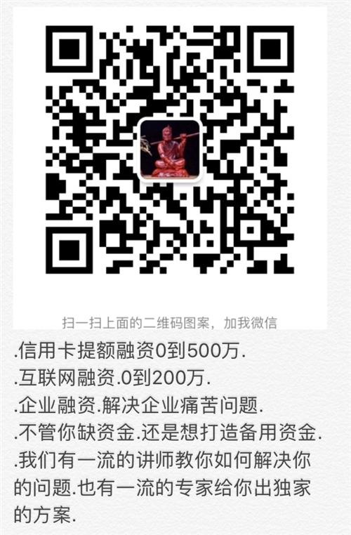 淇$敤鍗℃彁棰濊瀺璧勶紝浼佷笟铻嶈祫?寰俊.