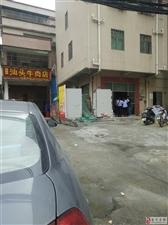 广东省东莞市楼村居委会街道图片!
