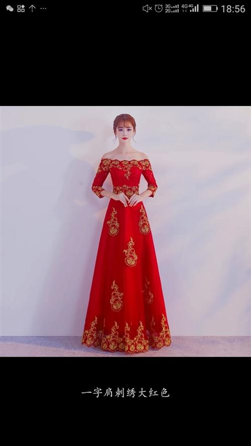 本人欲出售一件婚纱,敬酒服一字肩,刚到货,没穿过,有意者私聊价格可以商量