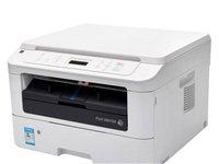 FUJIxerox黑白数码多功能打印机 ...