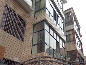 朝阳社区3室1厅2卫550元/月