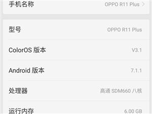 OPPOR11plus,刚用一个多月,无...