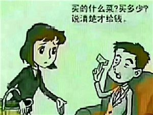 【美女秀场】赵