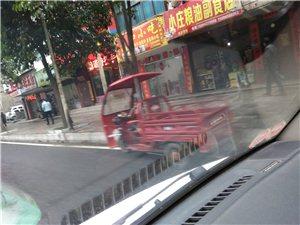诚心求购一辆 二手  电动三轮车   车...