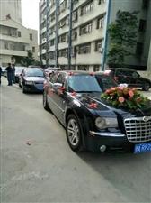红安婚庆租车