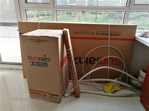 阳台用太阳雨太阳能,80L,带电辅助加热...