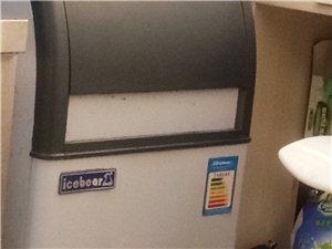 制冰机,九成新,