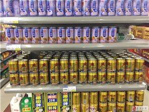 美国红牛维生素功能饮料厂家直招需要代理