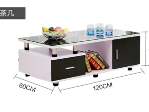 出售沙发电视柜茶几套装全新,可以看货,价...