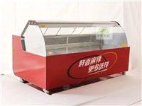 二手冷柜,长2.6米,宽1米,定制大小冷...