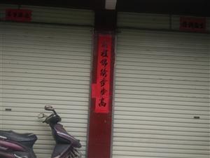 广场东峰大厦附近有两卡车库出租1000元/月