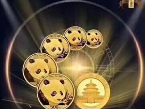 2018年套装熊猫金币(5枚57克)。实...