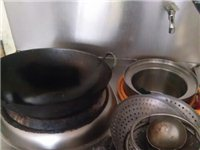 本人整体转让快餐厨房用具,冰柜,保鲜,餐...