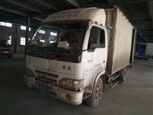 新密卖厢式货车
