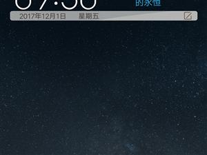 vivoX9plus9成新,由于手机太大...