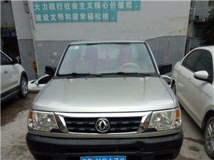 郑州日产皮卡车
