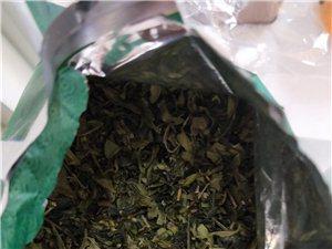 茶叶250克十元