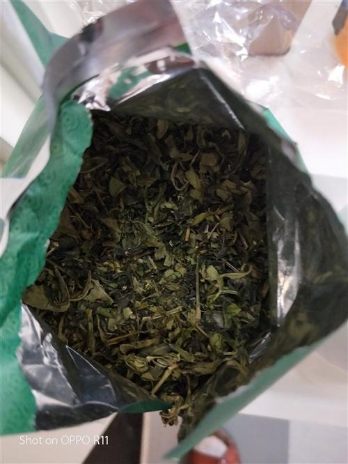 茶葉250克十元