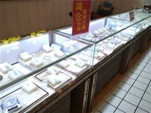 展柜低价出售,全不锈钢镀膜,珠宝专用超白...