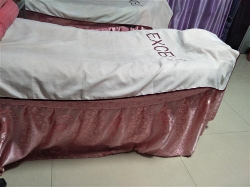 低價出售美容床