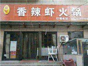 冬天是吃火锅的季节我在这里等你们