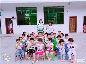 宁远县冷水镇农村大型幼儿园及土地转让