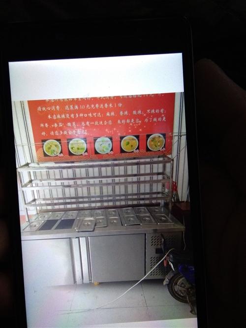 麻辣烫展示柜便宜处理价格优惠给钱就卖