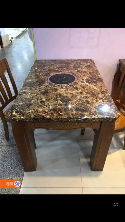 大理石火锅桌,带电磁炉,九成新