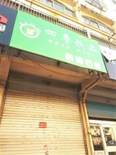 出售饮品店设备,制冰机,热水器,操作台,...