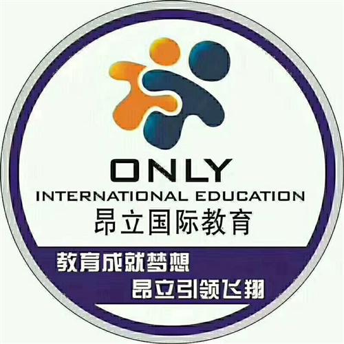 修水昂立國際教育