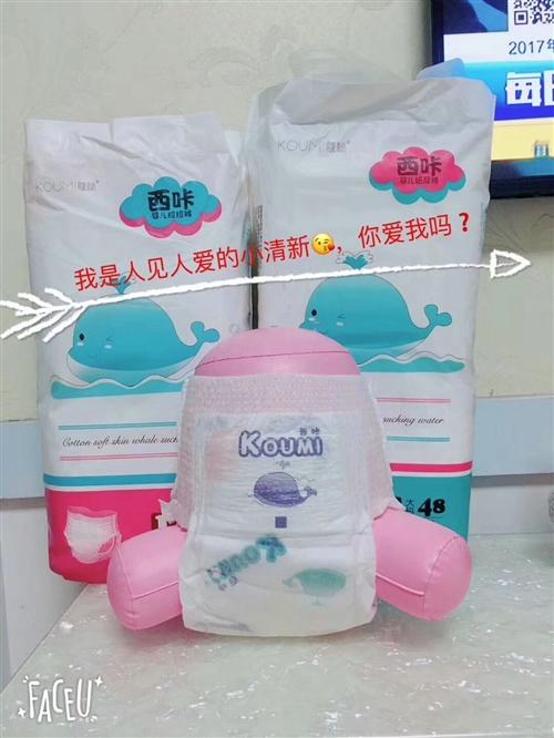 唐县  批发零售超薄纯棉纸尿裤拉拉裤  ...