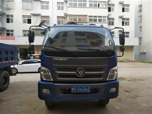 出售福田140拉沙车国V
