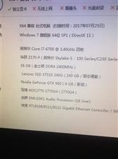 出售i7 960显卡 自用机箱不带显示屏...