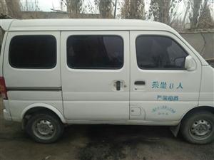 长安汽车1.0