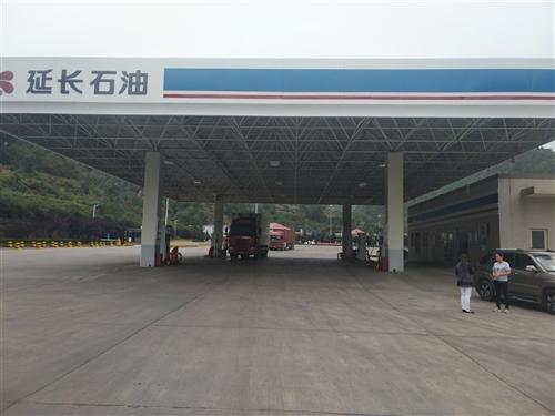 陕西省石油化工工业贸易有限公司