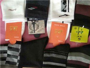批发各种纯棉袜子,价格低廉,质量好,是你...