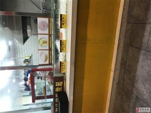 元尚原粥铺为处于濮阳市京开道与南海路交叉口向北300米左右早上吃饭的人稀少的很。大家都是排队买餐
