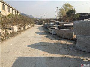 废石堆里的食品加工厂