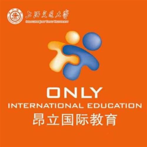 陆川县昂立教育咨询有限公司