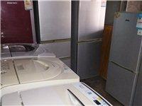 出售冰箱,洗衣机,15120656502...