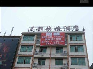 惠安小区50000元/月
