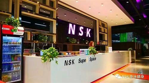 金润广场NSK健身卡,两年,未激活,办的时候三千办的,低价转让。因在住梅山,去来不方便!