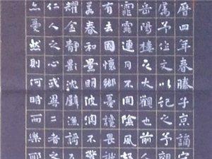 张万昌楷书作品欣赏