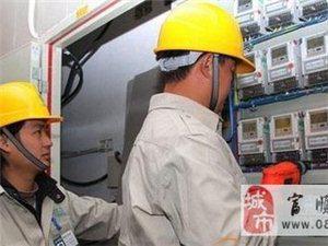 """富顺县市场监管局回应""""智能电表不准确"""""""