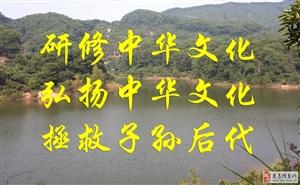 浅谈中华文化