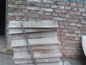 水泥地砖,塑料模具,全新。处理