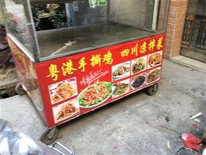 出售个熟菜柜子长1.6宽1米,要得请联系...